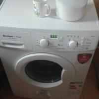 mbsm-dot-pro-wwwmbsmpro--code-erreur-e2--machine-a-laver-benken