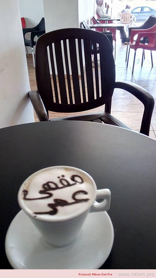 mbsm-dot-pro-wwwmbsmpro--cafee-omar-la-chebba